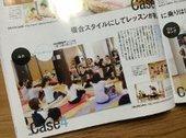 雑誌掲載案内 VERY 2015年8月月号