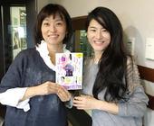住吉美紀アナのラジオ東京FM【Blue ocean】に出演してきました