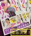 「中村さんの活動は産後の女性に本当に救いになると思います。」